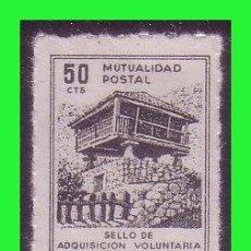 Sellos: BENEFICENCIA MUTUALIDAD POSTAL, 50 CTS. NEGRO, HORREO * * DENTADO DE LÍNEA. Lote 140448262