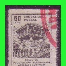 Sellos: BENEFICENCIA MUTUALIDAD POSTAL, 50 CTS. NEGRO, HORREO (O) DENTADO DE LÍNEA. Lote 140448306