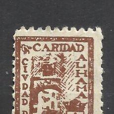Sellos: 7030-SELLO LOCAL ESPAÑA GUERRA CIVIL ALHAMA DE GRANADA CARIDAD,SOBRETASA NACIONAL SPAIN CIVIL WAR,NU. Lote 140459346
