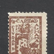 Sellos: 7041-SELLO LOCAL ESPAÑA GUERRA CIVIL ALHAMA DE GRANADA CARIDAD,SOBRETASA NACIONAL SPAIN CIVIL WAR,NU. Lote 140459354