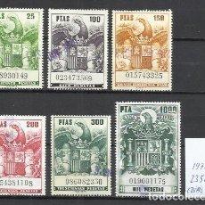 Sellos: 7092B-SELLOS FISCALES 1973/7 EIDIFIL ALEMANY 720/UP VALOR 235,00€ USADO FISCAL,EXISTEN OTROS TIPOS D. Lote 140469854