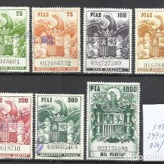 Sellos: 7095B-SELLOS FISCALES 1973/7 EIDIFIL ALEMANY 720/UP VALOR 247,00€ USADO FISCAL,EXISTEN OTROS TIPOS D. Lote 140472662