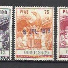 Sellos: 7144B-SELLOS FISCALES 1961 EIDIFIL ALEMANY 701/09 VALOR 61,00€ DENTADO GRUESO NUDO DE LAZADA QUE LAS. Lote 140476770