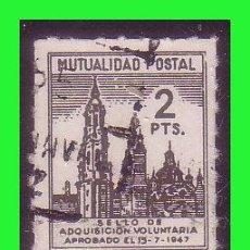 Sellos: BENEFICENCIA MUTUALIDAD POSTAL, 2 PTAS NEGRO. NEGRO, LA SEO DE ZARAGOZA (O) DENTADO DE LÍNEA. Lote 140528526