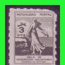 Sellos: BENEFICENCIA MUTUALIDAD POSTAL, 3 PTAS NEGRO. NEGRO, SEMBRADORA * * DENTADO DE LÍNEA. Lote 140528670