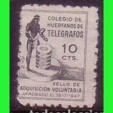 Sellos: BENEFICENCIA COLEGIO DE HUÉRFANOS DE TELÉGRAFOS, 10 CTS NEGRO. NEGRO, TANTAN (*) DENTADO . Lote 140528854