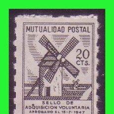 Sellos: BENEFICENCIA MUTUALIDAD POSTAL, 20 CTS NEGRO. NEGRO, MOLINO * * DENTADO DE LÍNEA. Lote 140528990