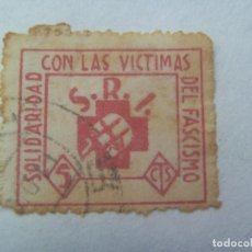 Sellos: GUERRA CIVIL - REPUBLICA: VIÑETA DEL SOCORRO ROJO INTERNACIONAL. SOLIDARIDAD VICTIMAS DEL FASCISMO.. Lote 140582394