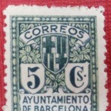 Sellos: SELLOS, ESPAÑA. BARCELONA. ESCUDO DE LA CIUDAD, 1932-35. 5 CTS. VERDE Y CLARO (Nº 9 EDIFIL).. Lote 140717258
