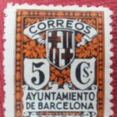 Sellos: BARCELONA. ESCUDO DE LA CIUDAD, 1932-35. 5 CTS. NEGRO Y NARANJA (Nº 11 EDIFIL).. Lote 140722762