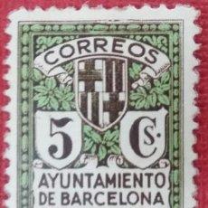 Sellos: BARCELONA. ESCUDO DE LA CIUDAD, 1932-35. 5 CTS. CASTAÑO Y VERDE (Nº 12 EDIFIL).. Lote 140723210
