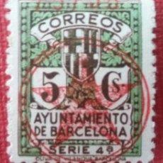Sellos: BARCELONA. ESCUDO DE LA CIUDAD, 1932-35. 5 CTS. (Nº 12 EDIFIL). MATASELLOS CON LA ESTRELLA ROJA.. Lote 140727246
