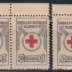 Sellos: GUERRA CIVIL, PARA LOS HERIDOS DE ÁFRICA, SEGOVIA, 2 CTS, 50 CTS, 1 PTS, . Lote 140753618
