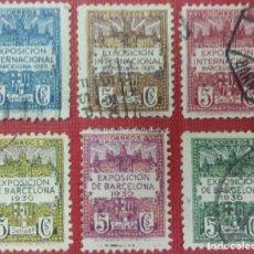 Sellos: BARCELONA. VISTAS DE LA EXPOSICIÓN Y ESCUDO DE LA CIUDAD, 1929-31. 6 VALORES (Nº 1-6 EDIFIL).. Lote 140753934