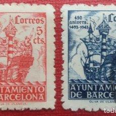 Sellos: BARCELONA. 450º ANIVERSARIO DE LA LLEGADA DE COLÓN A BARCELONA, 1943 (Nº 49-50 EDIFIL).. Lote 140876374