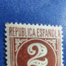 Sellos: NUEVO **. AÑO 1936 - 1938. EDIFIL 731. CIFRAS Y PERSONAJES.. Lote 149710888