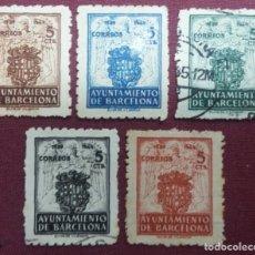 Sellos: BARCELONA. ESCUDOS NACIONAL Y DE LA CIUDAD, 1944. 5 VALORES (Nº 55-59 EDIFIL).. Lote 140962138