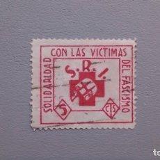 Sellos: ESPAÑA - 1936 - VIÑETA - GUERRA CIVIL - SOLIDARIDAD CON LAS VICTIMAS DEL FASCISMO - SOCORRO ROJO INT. Lote 141141782