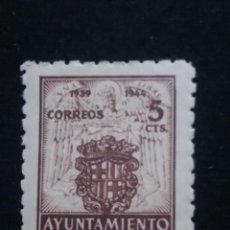 Sellos: SELLO CORREOS AYUNTAMIENTO DE BARCELONA 5 CTS AÑO 1939 USADO. 2.. Lote 141244690