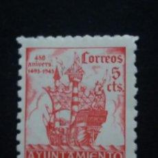 Sellos: SELLO CORREOS AYUNTAMIENTO DE BARCELONA 5 CTS AÑO 1943 USADO. .. Lote 141244998