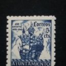 Sellos: SELLO CORREOS AYUNTAMIENTO DE BARCELONA 5 CTS AÑO 1943 USADO. .. Lote 141245154