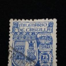 Sellos: SELLO CORREOS MILENARIO DE CASTILLA 75 CTS. 1944. Lote 141252618