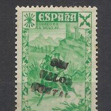 Francobolli: HISTORIA DEL CORREO 1938 A CABALLO EDIFIL 22 NUEVO** SIN VALOR POSTAL. Lote 141270914
