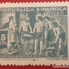 Sellos: ESPAÑA. BENEFICENCIA. CUADROS DE VELÁZQUEZ, 1938. 5 CTS. VERDE (Nº 29 EDIFIL).. Lote 141272266
