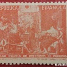 Sellos: ESPAÑA. BENEFICENCIA. CUADROS DE VELÁZQUEZ, 1938. 50 CTS. NARANJA (Nº 32 EDIFIL).. Lote 141272350