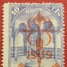 Sellos: BENEFICENCIA. HOGAR TELEGRÁFICO, SOBRECARGADO AÑO DE LA VICTORIA, 1939. 10 CTS. AZUL (Nº 21 EDIFIL). Lote 141805493
