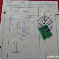 Sellos: VALENCIA. CONSEJO PROVINCIAL DE ABASTOS. 1937. 100 KILOS ARROZ. VIÑETA ASISTENCIA SOCIAL 25 CENTIMOS. Lote 141324430