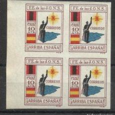 Timbres: FALANGE ESPAÑOLA Y DE LAS JONS CADIZ 10 CTS BLOQUE D 4 SIN DENTAR NUEVO**. Lote 141361342