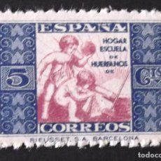 Sellos: HUÉRFANOS CORREOS, EDIFIL 1, NUEVO, SIN CHARNELA. ALEGORÍA INFANTIL. AÑO 1934.. Lote 141458290
