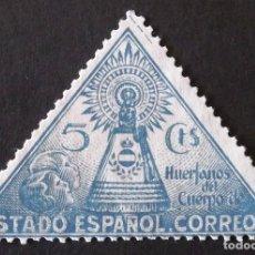 Sellos: HUÉRFANOS CORREOS, EDIFIL 20, SIN MATASELLAR, SIN GOMA. VIRGEN DEL PILAR. AÑO 1938.. Lote 141458802