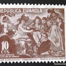 Sellos: HUÉRFANOS CORREOS, EDIFIL 30, SIN MATASELLAR, SIN GOMA. VELÁZQUEZ. AÑO 1938.. Lote 141458974