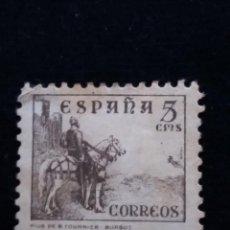 Sellos: SELLO CORREOS CID, 5 CTS AÑO 1937 . Lote 141591126