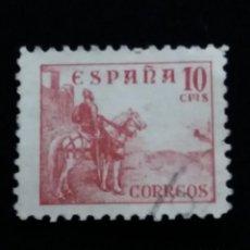 Sellos: SELLO CORREOS CID, 10 CTS AÑO 1937 . Lote 141591514