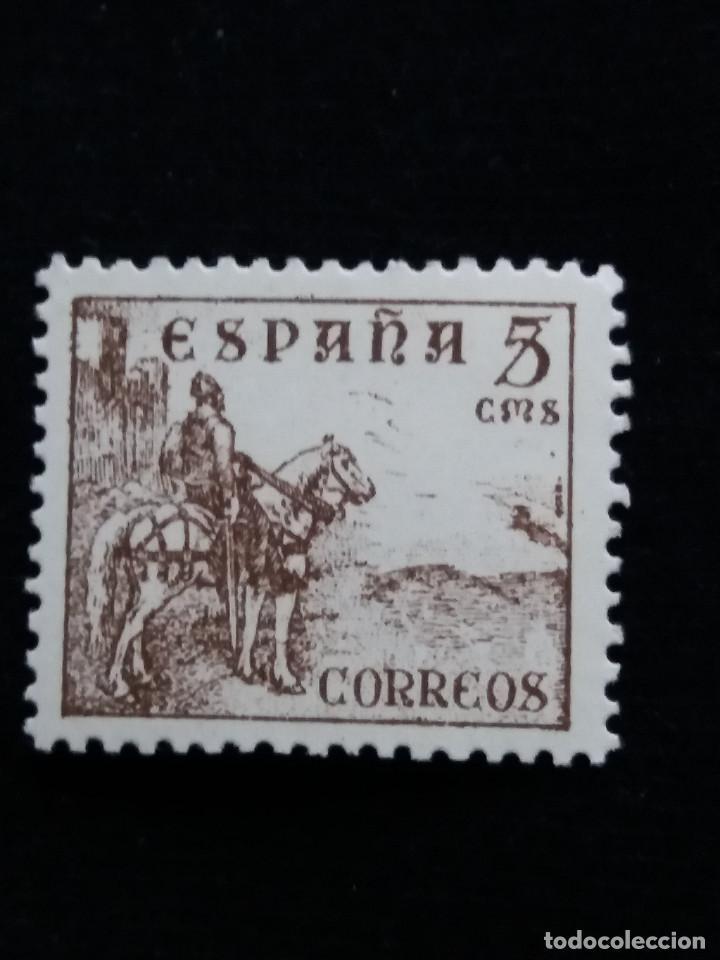 SELLO CORREOS CID, 5 CTS AÑO 1937 (Sellos - España - Guerra Civil - De 1.936 a 1.939 - Usados)