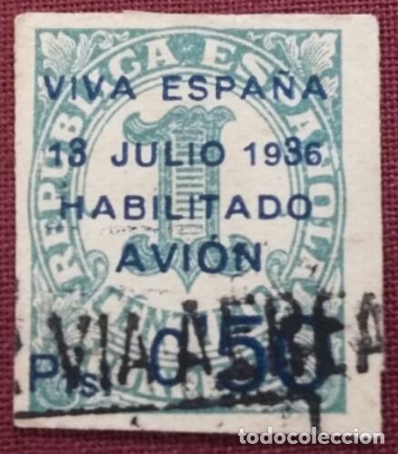 CANARIAS, EMISIONES PATRIÓTICAS. SELLOS REPUBLICANOS HABILITADOS, 1936 (Nº 1 EDIFIL). (Sellos - España - Guerra Civil - De 1.936 a 1.939 - Usados)