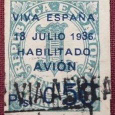 Sellos: CANARIAS, EMISIONES PATRIÓTICAS. SELLOS REPUBLICANOS HABILITADOS, 1936 (Nº 1 EDIFIL).. Lote 141673206