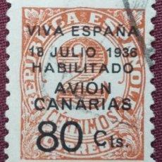 Sellos: CANARIAS, EMISIONES PATRIÓTICAS. SELLOS REPUBLICANOS HABILITADOS, 1936-37 (Nº 5 EDIFIL).. Lote 141673622