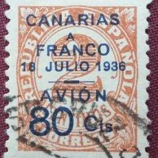 Sellos: CANARIAS, EMISIONES PATRIÓTICAS. SELLOS REPUBLICANOS Y NACIONALES HABILITADOS, 1937 (Nº 12 EDIFIL).. Lote 141673878