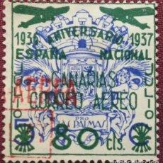 Sellos: CANARIAS, EMISIONES PATRIÓTICAS. SELLOS BENÉFICOS DE LAS PALMAS HABILITADOS, 1937 (Nº 32 EDIFIL).. Lote 141675486