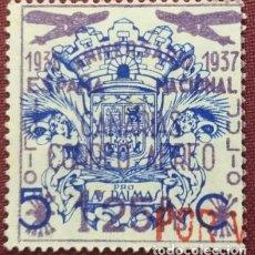Sellos: CANARIAS, EMISIONES PATRIÓTICAS. SELLOS BENÉFICOS DE LAS PALMAS HABILITADOS, 1937 (Nº 33 EDIFIL).. Lote 141675598