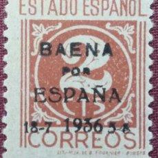 Sellos: EMISIONES PATRIÓTICAS. BAENA. SELLOS NACIONALES Y REPUBLICANOS HABILITADOS, 1937 (Nº 13 EDIFIL).. Lote 141678950