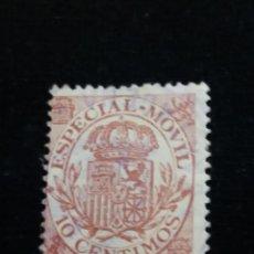 Sellos: SELLO CORREOS, ESPECIAL MOVIL 10 CTS. AÑO 1939. USADO. Lote 141711502