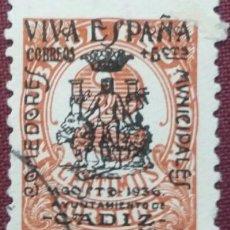 Sellos: CÁDIZ, EMISIONES PATRIÓTICAS. SELLOS REPUBLICANOS SOBRECARGADOS, 1936. 2 CTS. CASTAÑO (Nº 2 EDIFIL).. Lote 141752466