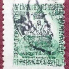 Sellos: CÁDIZ, EMISIONES PATRIÓTICAS. SELLOS REPUBLICANOS SOBRECARGADOS, 1936. 10 CTS. VERDE (Nº 4 EDIFIL).. Lote 141752566