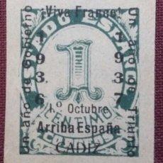 Sellos: CÁDIZ, EMISIONES PATRIÓTICAS. SELLOS NACIONALES SOBRECARGADOS, 1937. 1 CTS. VERDE (Nº 17 EDIFIL).. Lote 141753214