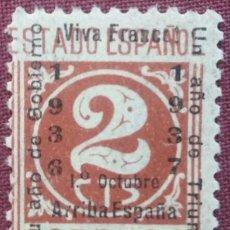 Sellos: CÁDIZ, EMISIONES PATRIÓTICAS. SELLOS NACIONALES SOBRECARGADOS, 1937. 2 CTS. CASTAÑO (Nº 19 EDIFIL).. Lote 141753422